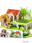 【免運快出】 3D立體拼圖種植農場小農莊益智兒童手工DIY小屋紙質建築模型玩具 奇思妙想屋