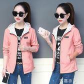 風衣 款學院風女風衣外套長袖韓版學生寬鬆兩面穿薄款短外套 芊惠衣屋