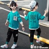 男童裝秋裝套裝2020新款春秋季秋款男孩兒童洋氣運動韓版帥氣衣服 蘇菲小店