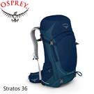 【OSPREY 美國 Stratos 36 《暗夜藍》M/L】Stratos 36/登山包/登山/健行/自助旅行/雙肩背包/露營