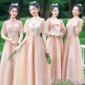 伴娘服 伊莎貝爾伴娘禮服女新款平時可穿姐妹團仙氣質顯瘦學生裙夏季 至簡元素