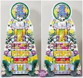 【大堂人本】JY15- 七層綜合食品、飲料罐頭塔(2入)