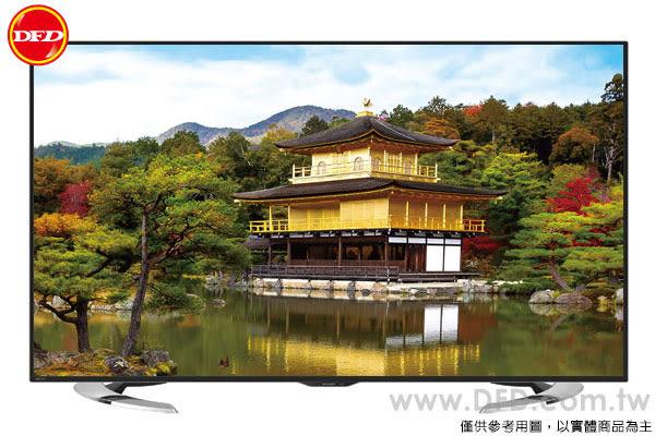 SHARP 夏普 電視 LC-58U35MT 55吋 液晶電視 AQUOS 4K Ultra HD TV 公司貨 免費宅配到府