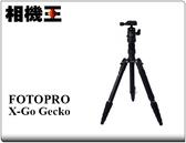 ★相機王★Fotopro X-Go Gecko 鋁合金三腳架 黑色 湧蓮公司貨