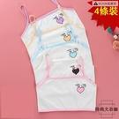 兒童內衣發育期女童大童吊帶女孩胸罩抹胸【時尚大衣櫥】