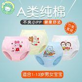 小青龍幼兒童男童女童寶寶內褲女1-3歲小童小孩三角面包短褲