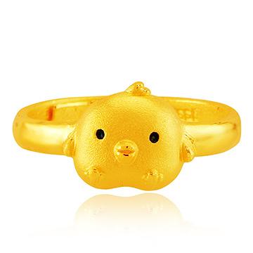 甜蜜約定金飾-QQ小雞-黃金戒指 開運金飾 生肖  招財 開運
