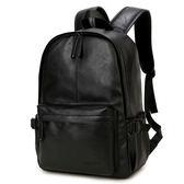 韓版PU皮防水後背包 男雙肩書包 可放14吋筆電【非凡上品】s936