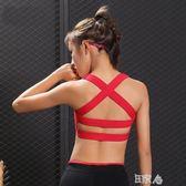 運動內衣防震跑步遠動健身背心式 E家人