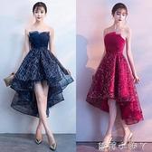 宴會晚禮服女小個子高貴主持星空氣質短款抹胸氣場女王連衣裙伴娘 NMS蘿莉新品