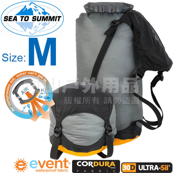 Sea to Summit AUCDS_M 30D輕量可壓縮透氣收納袋  eVent布料/防水袋/潛水防潮袋/泛舟戲水