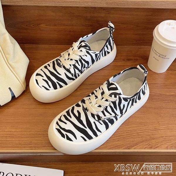 網紅厚底小白鞋女ins潮2021年春季新款百搭百搭復古帆布鞋 『新佰數位屋』