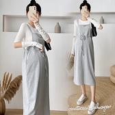 孕婦裝 MIMI別走【P31473】簡單時尚 兩件式 口袋吊帶裙+上衣 孕婦洋裝 套裝