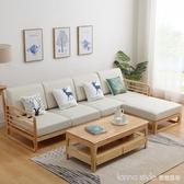 現代小戶型實木布藝轉角沙發北歐簡易單懶人沙發組合家具 LannaS YTL