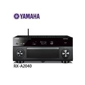 【限量福利品出清】超值福利品 YAMAHA RX-A2040 頂級 9.2聲道 環繞擴大機 公司貨