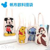 Norns【帆布飲料提袋】迪士尼正版 米奇 奇奇 小熊維尼 史迪奇 飲料袋 手提袋 冰霸杯提袋