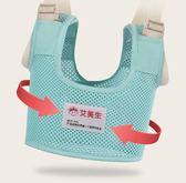 寶寶學步帶嬰幼兒學走路防摔防勒安全兒童嬰兒四通用透氣吾本良品