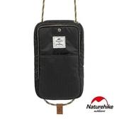 Naturehike 頸掛式防水旅行護照證件收納包 黑色
