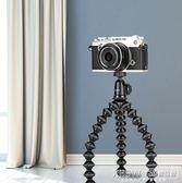 JOBY八爪魚GP3K三腳架單反微單佳能尼康索尼相機便攜數碼支架桌面CY『新佰數位屋』
