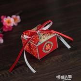 喜糖盒子結婚用品50個裝中國風喜糖禮盒婚慶回禮糖果袋絲帶喜糖盒  9號潮人館