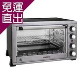 PERFECT 45公升雙溫控電烤箱PR-450【免運直出】