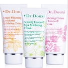 【JC Beauty】  Dr.Douxi 朵璽 膝肘臀去角質3件組 (腋下淨白去角質霜+美膝美臀去角質+膝蓋肘部美白霜)