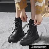 高筒毛線口馬丁靴女年新款秋季機車鞋女潮鞋薄款街頭彈力短靴 快速出貨