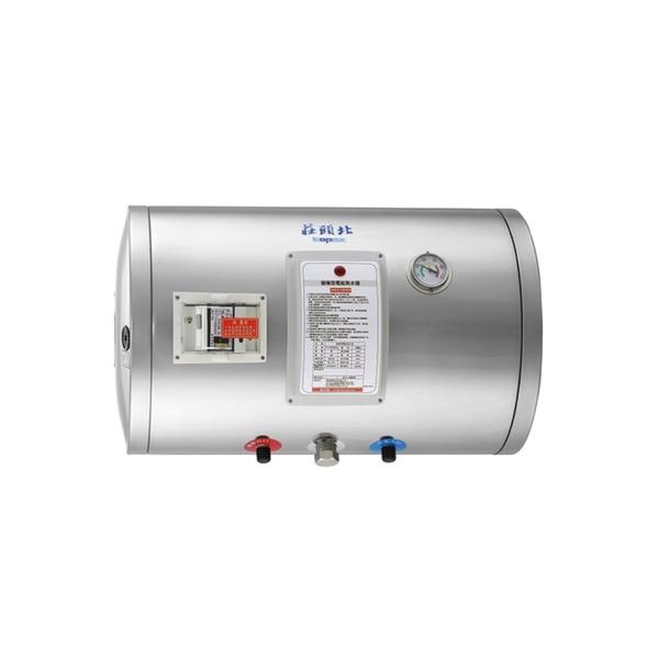 【莊頭北】電熱水器 12加侖 TE-1120W 橫掛儲熱式電熱水器 水電DIY 莊頭北內桶保固三年