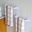 免打孔毛巾架衛生間置物架浴室廁所掛毛巾桿吸盤掛鉤廚房抹布掛架快意購物網