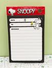 【震撼精品百貨】史奴比Peanuts Snoopy ~SNOOPY 便條信紙本-黑#40534