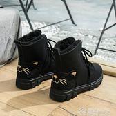 冬季雪地靴女加絨保暖貓咪短筒韓版百搭馬丁靴學生加厚棉鞋子  夢想生活家