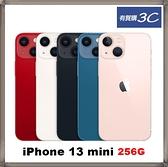 ~~預購~~ iPhone 13 Mini 5.4吋 (256G) 預購請勿選擇超商付款