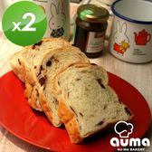 【奧瑪烘焙】健康ㄟ吐司玫瑰蔓越莓吐司X2入