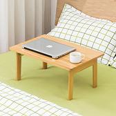 楠竹免安裝折疊桌60cm 可折疊收納 免組裝 床上桌 小茶几 筆電桌【Y10228】 快樂生活網