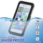 防水袋 手機防水袋潛水套觸屏水下拍照iphone6/6S/7/8/8plus蘋果X專用殼  第六空間