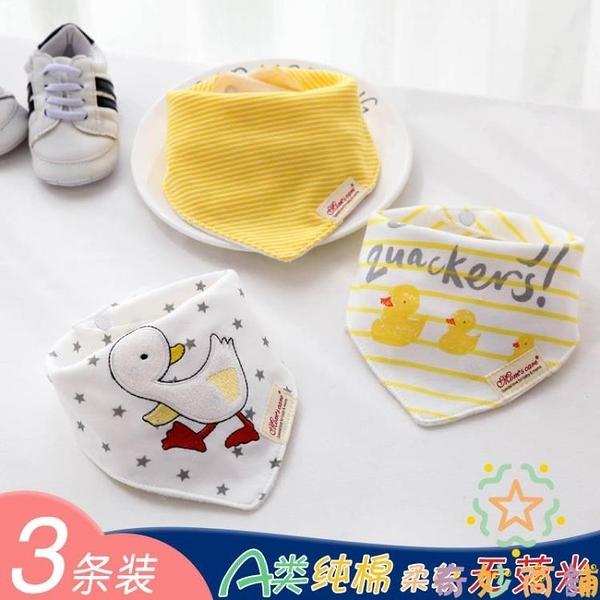 新生兒童圍嘴兜巾秋冬厚款寶寶三角巾純棉雙層口水巾嬰兒【奇妙商鋪】