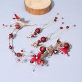 新款新娘頭飾韓式森系發帶紅色發飾仙美發箍敬酒禮服配飾結婚飾品