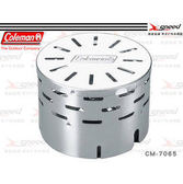 【速捷戶外】【美國Coleman】CM-7065 Heater Attachment 遠紅外線 爐用取暖器 公司貨
