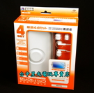 【PSP週邊 可刷卡】☆ HORI 四合一配件包 白色 HPP-213 ☆【主機包+耳機+保護貼+擦拭布】