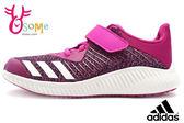 adidas女童運動鞋 FortaRun EL K 魔鬼氈 輕量慢跑鞋P9307#粉紅◆OSOME奧森童鞋/小朋友