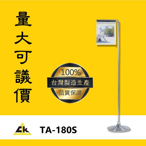 【限時特賣】TA-180S 標示/告示/招牌/飯店/旅館/酒店/俱樂部/餐廳/銀行/MOTEL/公司行號/遊樂場