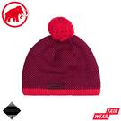【MAMMUT 長毛象 Snow Beanie 針織保暖毛帽《日落紅/葡萄紫》】1191-01120/保暖帽/針織帽