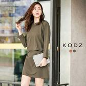 東京著衣【KODZ】歐美經典設計上衣短裙套裝-S.M.L(172134)