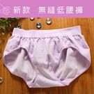 女性無縫低腰褲 台灣製 no.566 -席艾妮SHIANEY