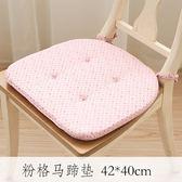 宿舍家用坐墊女座墊軟墊子北歐椅子椅墊四季學生海綿凳子餐椅墊冬wy
