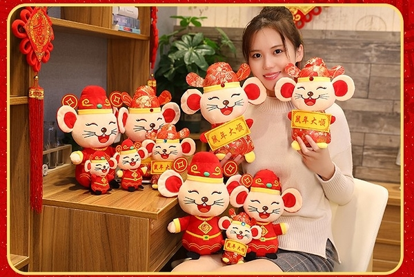【25公分】鼠年大順 財富鼠娃娃 生肖玩偶 新年快樂吉祥物公仔 聖誕節交換禮物 鼠年行大運
