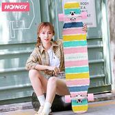 滑板長板滑板初學者成人青少年刷街韓國男女生四輪舞板雙翹抖音滑板車快速出貨下殺75折jy