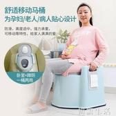 孕婦老人坐便器行動馬桶家用便攜式尿桶成人馬桶便盆室內尿盆痰盂 初語生活