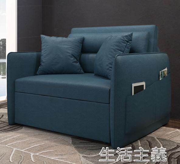 折疊沙發床 現代簡約沙發床多功能可折疊坐臥兩用儲物小戶型客廳雙人布藝沙發 MKS生活主義