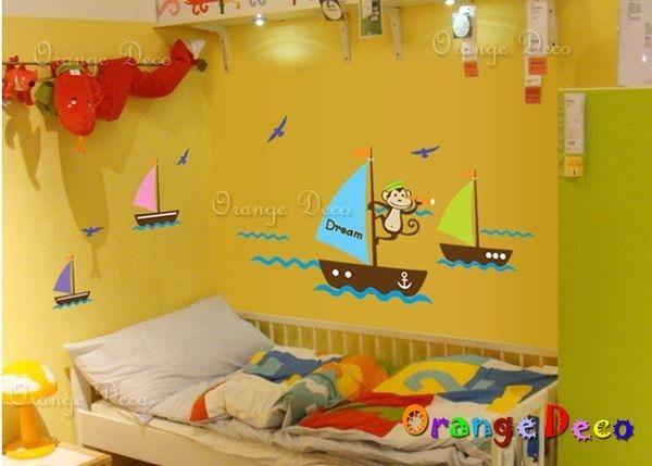 壁貼【橘果設計】彩色帆船 DIY組合壁貼/牆貼/壁紙/客廳臥室浴室幼稚園室內設計裝潢
